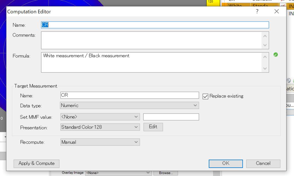 Computation Editer画面